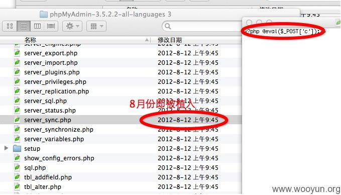 [במקור: http://www.wooyun.org/bugs/wooyun-2010-012705]